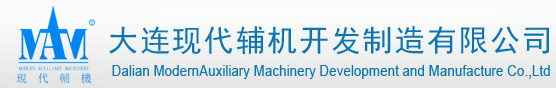 Dalian modern Auxiliary Machinery Manufacturing Co. Ltd.